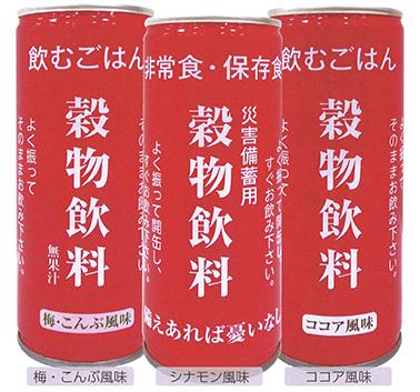 sangoku-img2