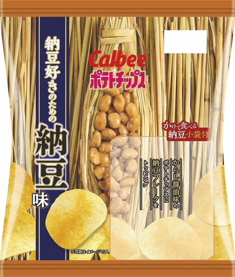 カルビー「ポテトチップス 納豆好きのための納豆味」発売!25日から 試作品20以上の試行錯誤