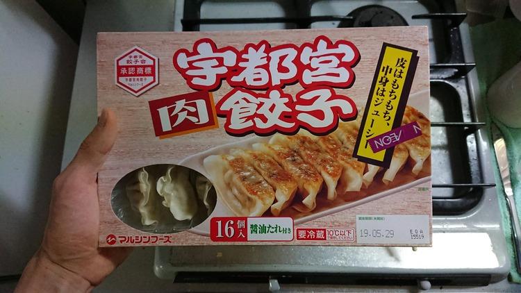 【画像有】宇都宮肉餃子を焼く