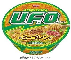 日清食品、インドネシア風本格エスニック焼そば「日清焼そば U.F.O. ミーゴレン」を発売