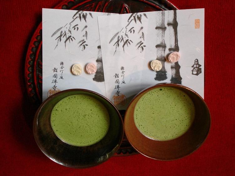 green-tea-827748_960_720