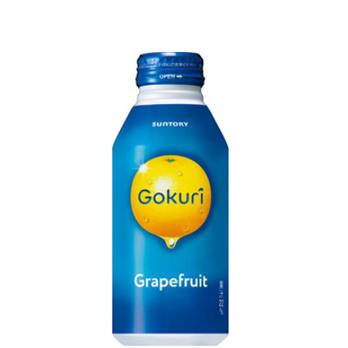 最近グレープフルーツジュースが消えたんだが