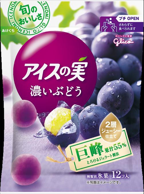 18_pkg_grape