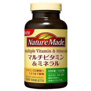 vitamin1