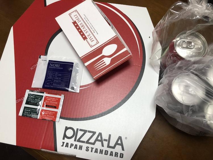 ワオ、ピザを注文