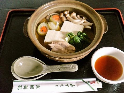 foodpic5876941