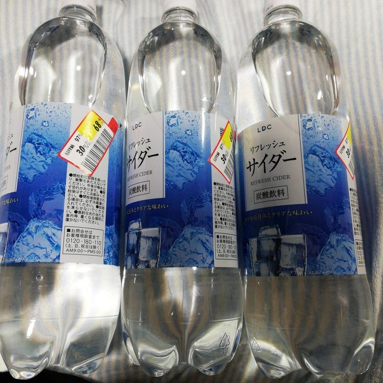 【画像】ワイ将、スーパーでめっちゃ安いサイダー(68円)買って来る