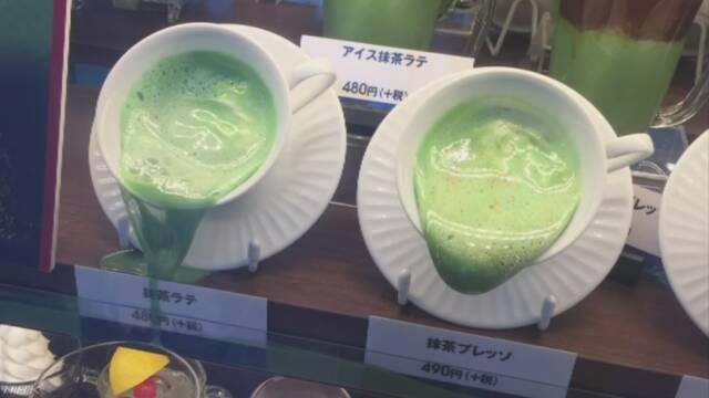 【画像】連日の猛暑で食品サンプル溶ける 名古屋