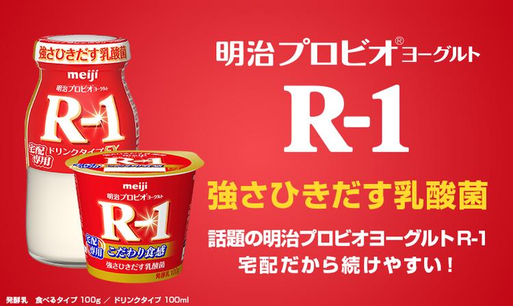 r1_mainimg