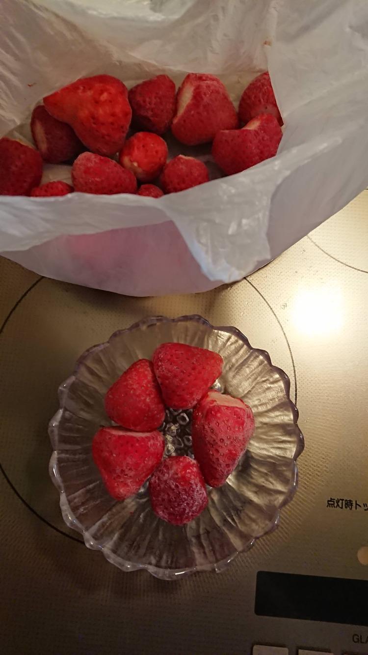 【画像】冷凍イチゴ1キロ買ってきたからかき氷作るやで~+続