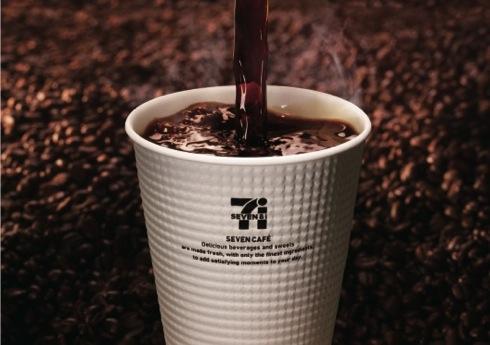 sevencoffe
