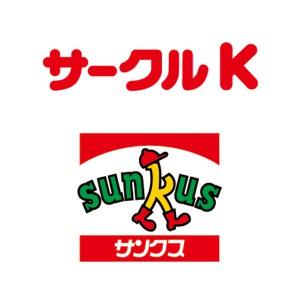 サークルK・サンクス-300x300