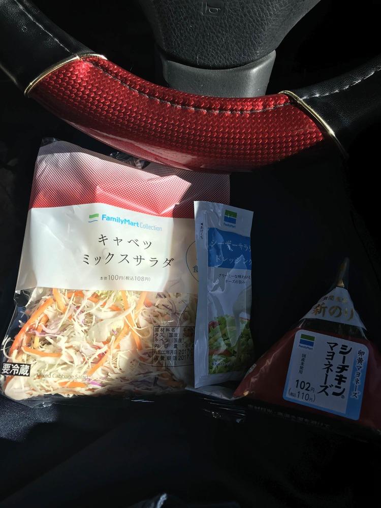 31歳底辺社畜おじの本日の昼飯wwwwww