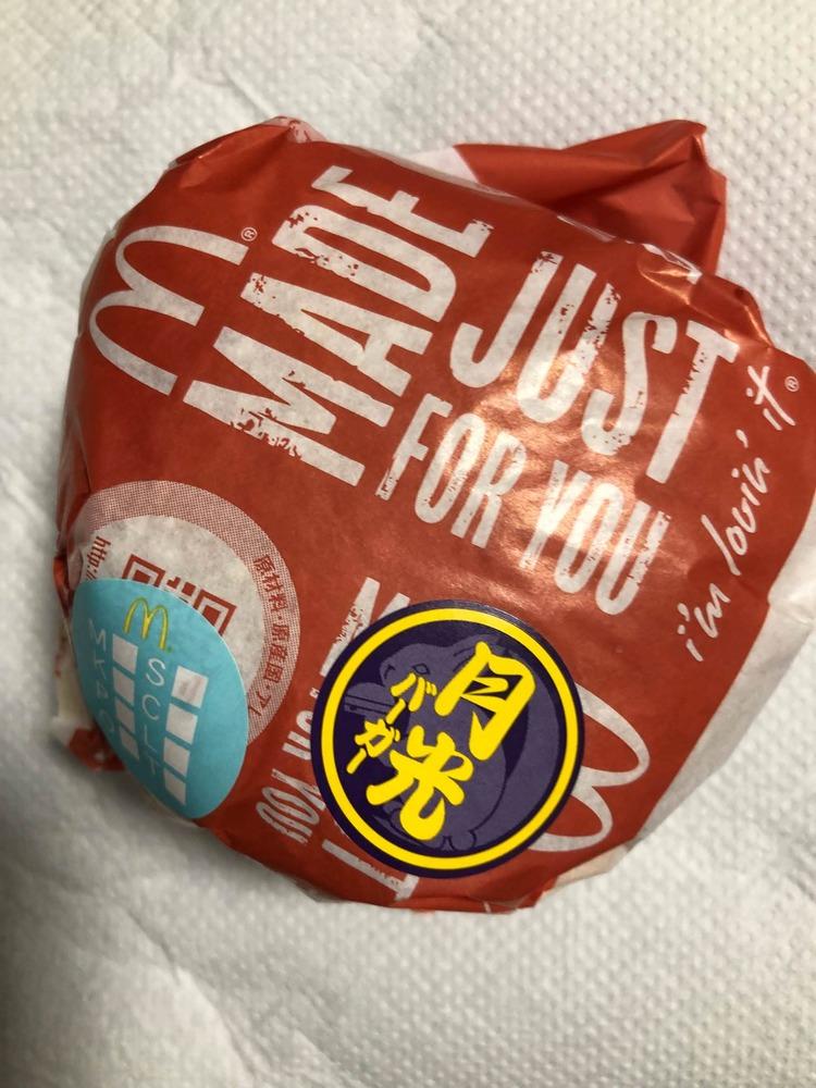 【画像】マクドナルドでビーフパティ3枚の月見バーガー「月光バーガー」買ってきたで!