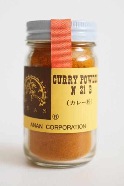 ANAN CURRY POWDER N 21B