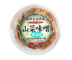 近露山菜味噌加工場 / 山菜味噌