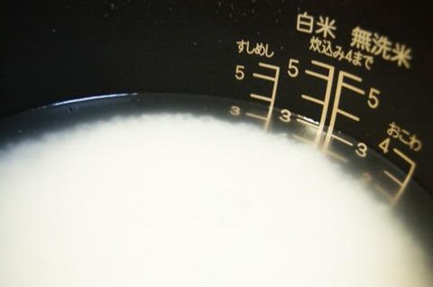 メーカー「美味しく炊ける炊飯器」