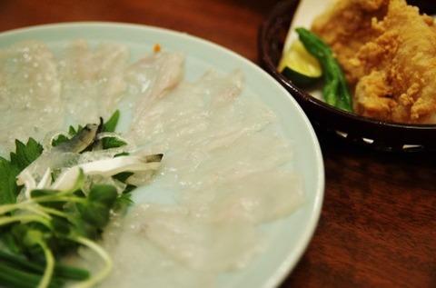 【高級食材】蟹