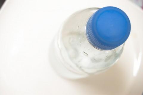 3=←ペットボトルこう
