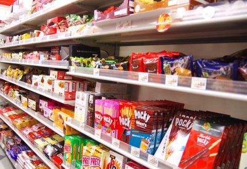 スーパー店員のワイが選ぶ迷惑
