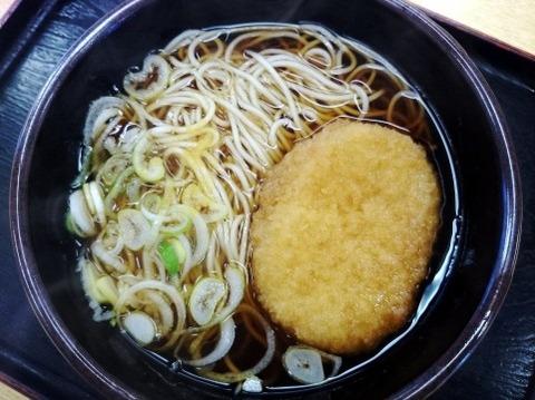 コロッケパン←有能