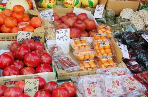 ワイ将、野菜は八百屋で買う