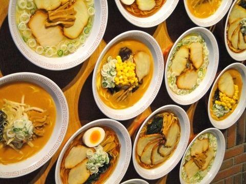 「らー麺」←おいしそう 「らぁめん」