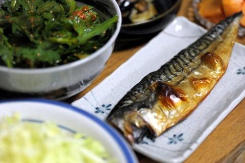 この世で一番うまい魚