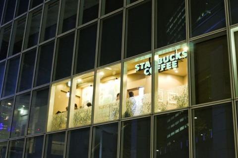 スタバとかいうカフェ