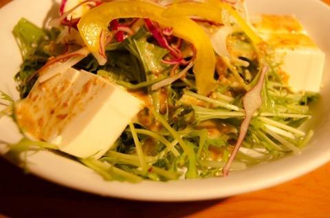 水菜とかいう草