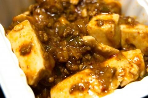 木綿豆腐とかいうすき焼きし