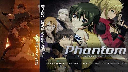 Xbox360『Phantom-ファントム オブ インフェルノ-』の発売日が10月25日に決定!