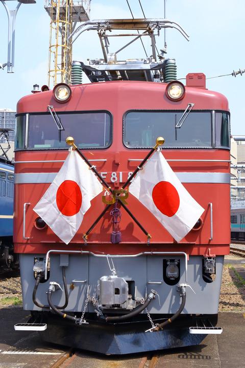 ES7D1480