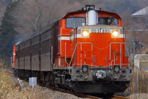 ES7D3515