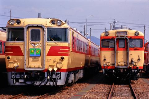 ES7D2143
