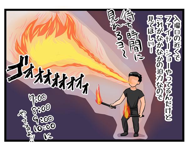 海外旅行SINGAPORE★011-4