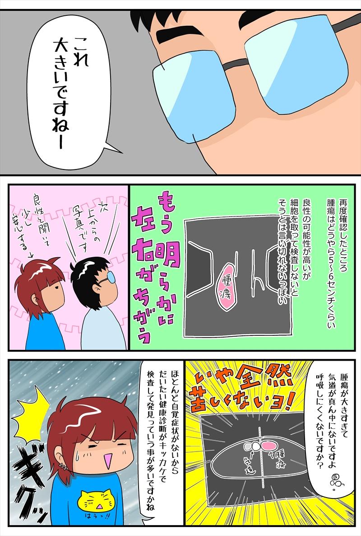 入院編01-07_R