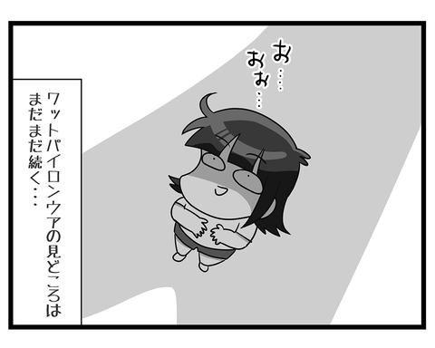 海外旅行Thailand★地獄寺_46