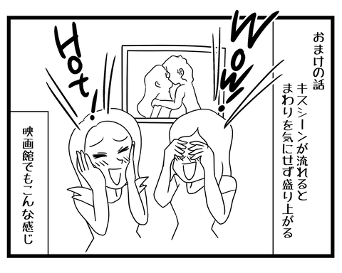 留学編002-02_09