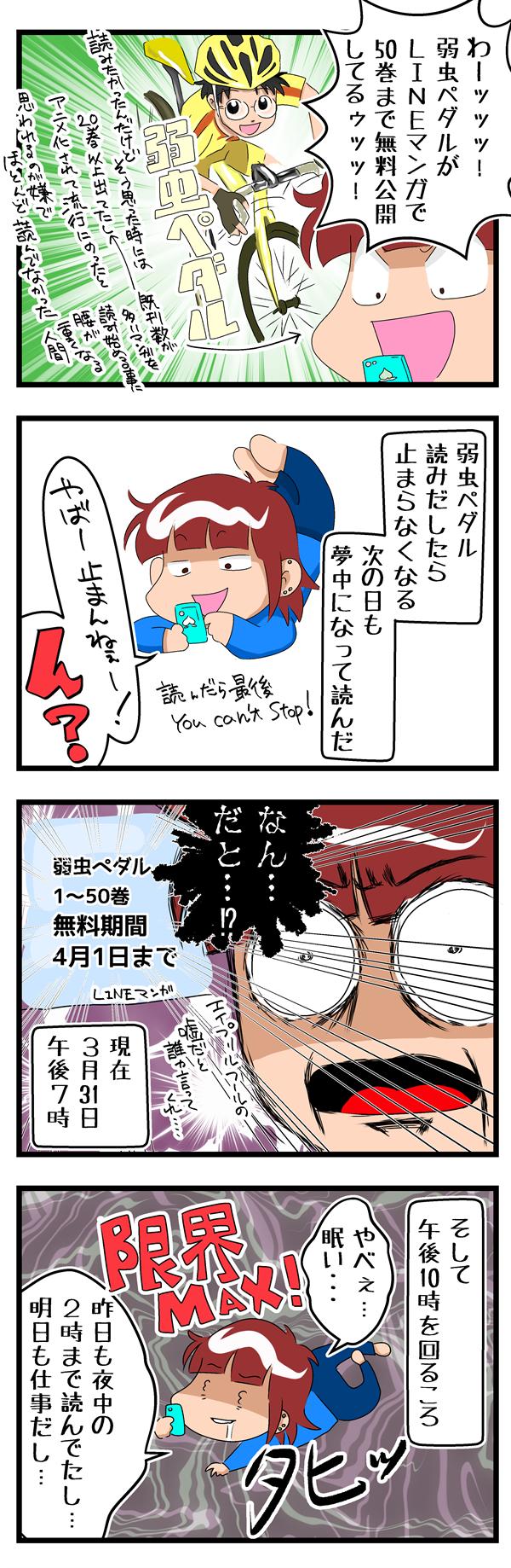 日常編005 (2)_r