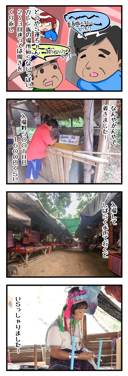 海外旅行Thailand009-2-1_R