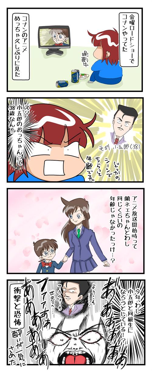 日常編007 (2)_r