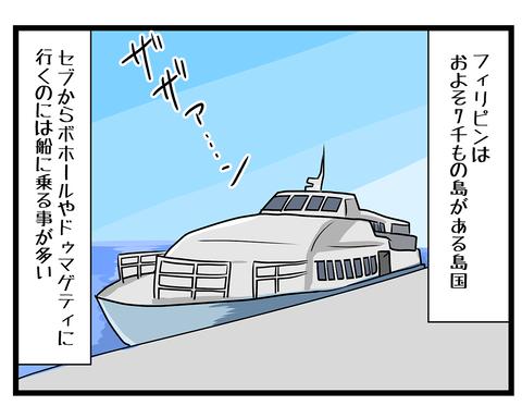 留学編002-02_05