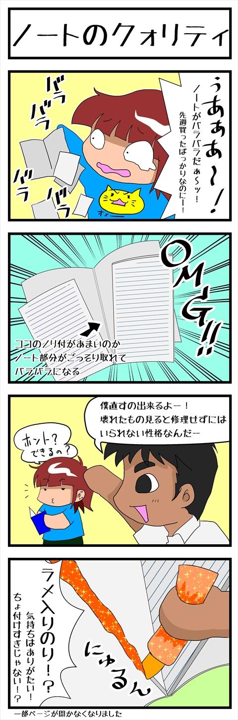 留学編010-1_R