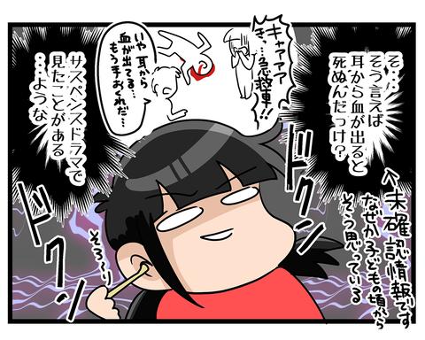 日常編019_07
