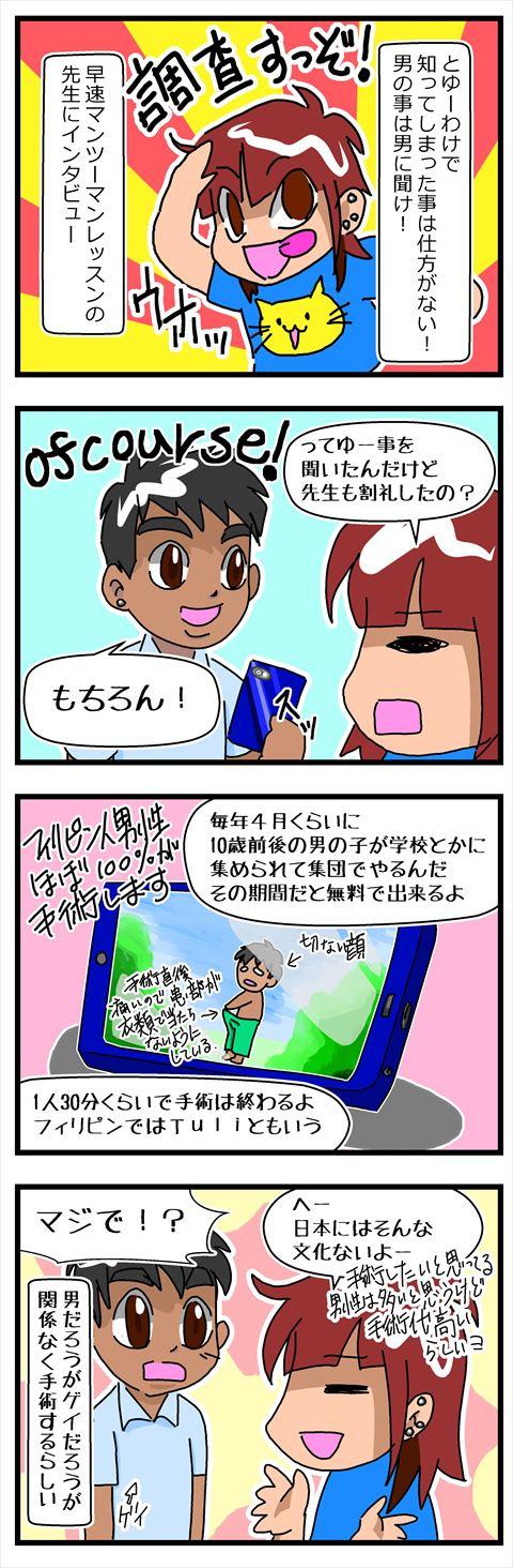 留学編025-2_R