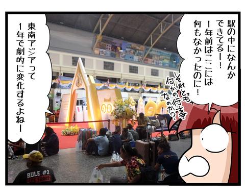 海外旅行Thailand★アユタヤ_05