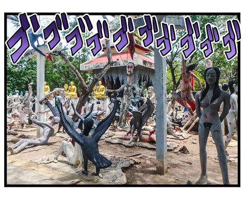 海外旅行Thailand★地獄寺_37