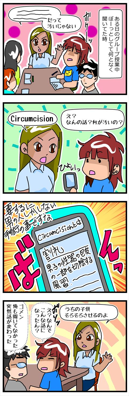 留学編025_R