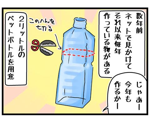 日常編001 (4)_r